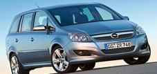 Opel Zafira B (с 2005 по 2010 годы)